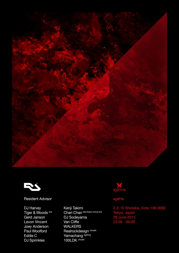 RA_at_ageHa_flyer_front_final