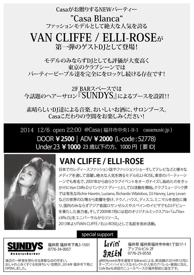 photo (1) copy